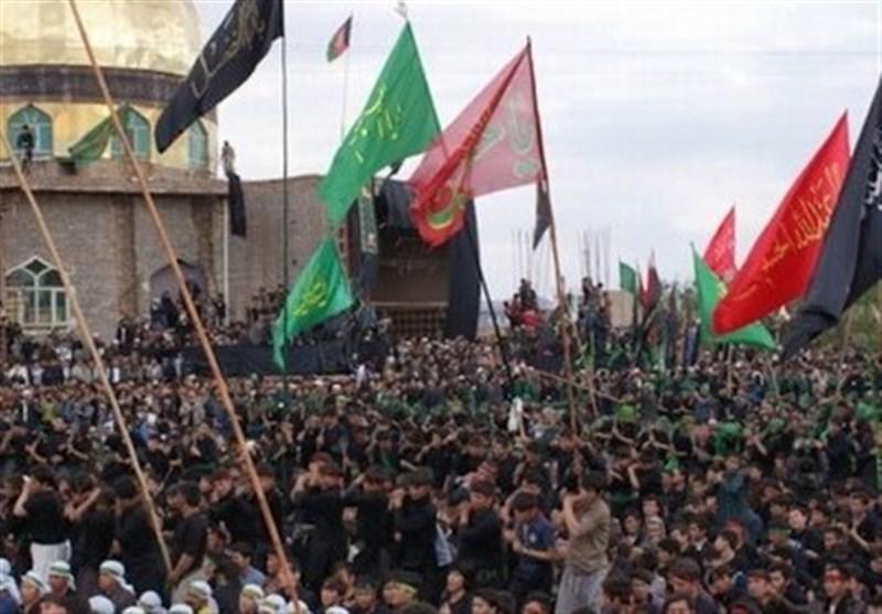 محرم در افغانستان