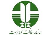 محیط زیست سیستان و بلوچستان