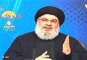 Hezbollah Chief Slams Saudi Attack on Yemeni Mourners