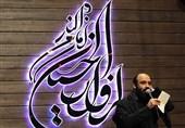 مداحی عبدالرضا هلالی شب اول محرم الحرام 1438 + صوت