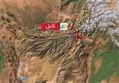 انفجار بمب در شهرستان «بگرامی» کابل یک کشته و 2 زخمی برجا گذاشت
