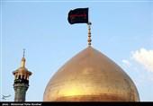 مراسم تعویض پرچم گنبد حرم حضرت معصومه(س) - قم