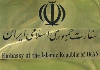 تابلو سفارت ایران