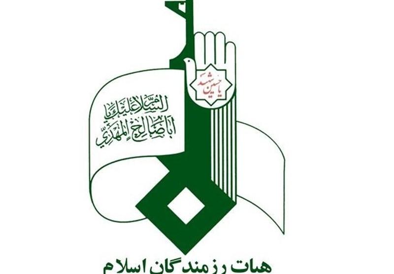 بیانیه هیئت رزمندگان اسلام