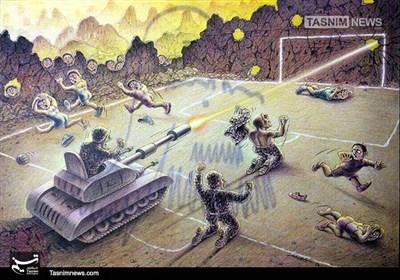کاریکاتور/ کودکان جنگ !!!
