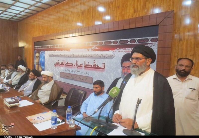 جامعۃ الکوثر اسلام آباد میں میں تحفظ عزاء کانفرنس کا اہتمام + تصاویر