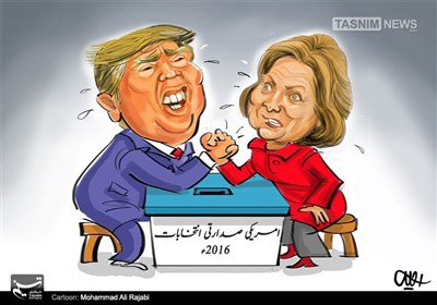امریکی صدارتی انتخابات 2016