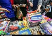 خرید مدارس دانش آموزان گرگانی