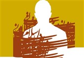 گلستان| قطب کشوری علوم انسانی در شهرستان آزادشهر راهاندازی شد