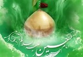 دعایی که امام حسین(ع) پس از نماز خواند