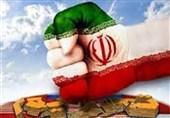 جزئیات تحریمهای پیشنهادی اروپاییها علیه ایران