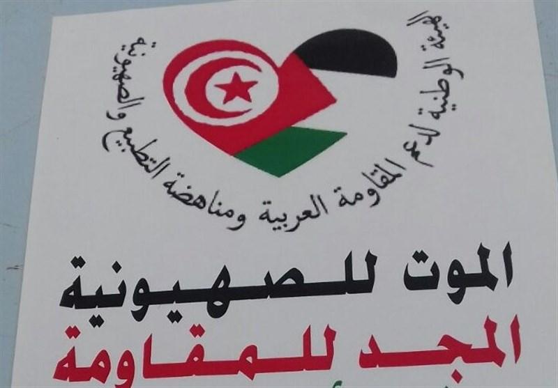 التونسیون یحیون ذکرى العدوان الصهیونی الواحد والثلاثین