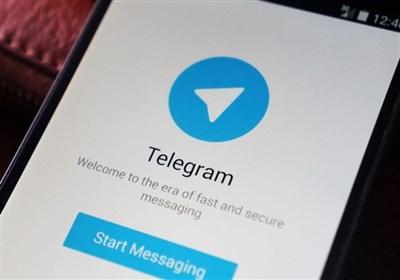 آخرین اخبار از فیلتر موقت یا دائم تلگرام در سال 97