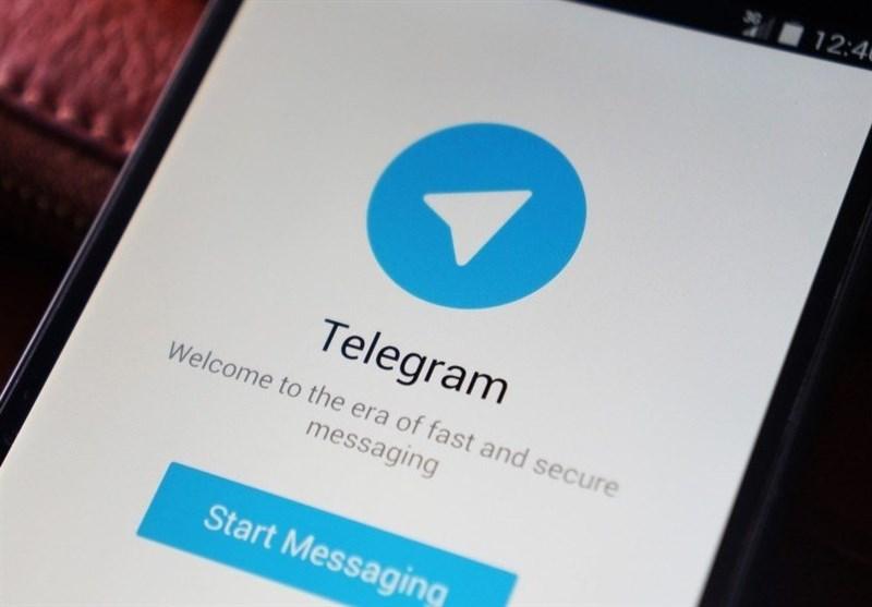 گروه+تلگرام+قم