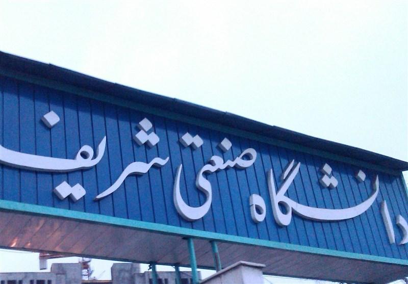 بسیج دانشجویی شریف خواستار شکست سکوت مسئولان نسبت به اوضاع کشمیر شد