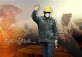 قراردادهای موقت کارگران کرمانشاهی سبب ایجاد احساس ناامنی در آنها شده است