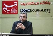 بازدید علی باقری از باشگاه خبرنگاران پویا