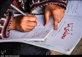 مدرسه سیستان و بلوچستان