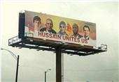 HUSSAIN UNITES US