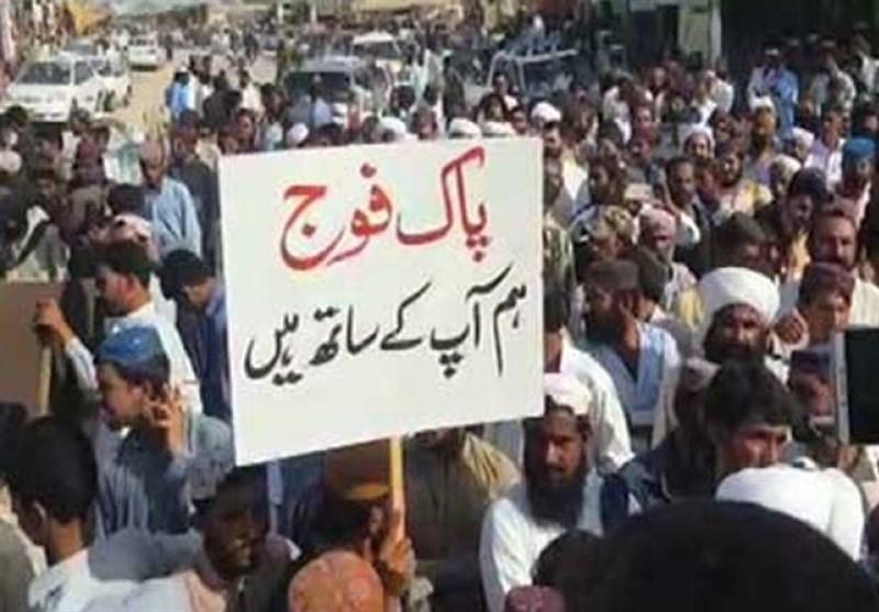 احتجاج سوئی