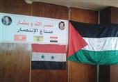 زهیر المغزاوی نماینده تونس