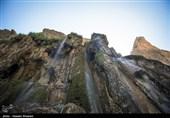 آبشار مارگون - فارس