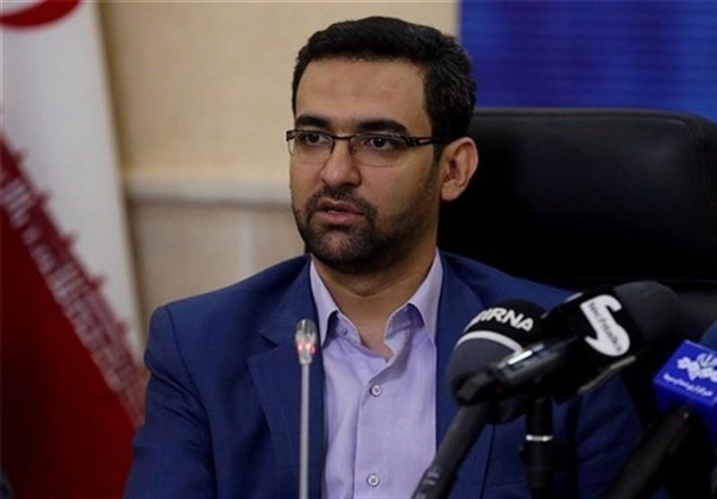 نتیجة بحث الصور عن وزیر ارتباطات