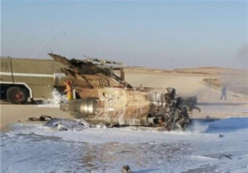''Beşar Esad Savaş Uçakları Hedef Alarak Oyunun Kurallarını Değiştirmeye Çalışıyor!''