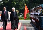 İran Cumhurbaşkanı Ruhani Vietnam'da