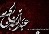 سرودههایی برای عبدالله بن الحسن:«گرفت دست خودش را مقابل شمشیر / توان اگرچه ندارد عمو ، سپر دارد
