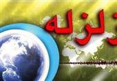 زلزله سیستان و بلوچستان