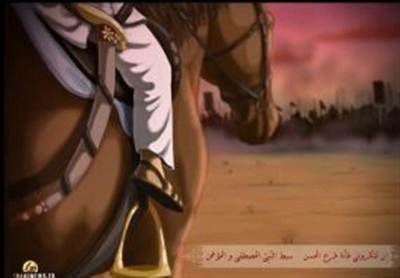 نفرینی که امام حسین(ع) به قاتلان یادگار برادرش کرد