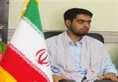 دوشنبه؛ تشییع پیکر شهید «لشکر فاطمیون» در دانشگاه شهید بهشتی