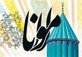 حکایتهایی از زندگی مولانا برای انسان امروز