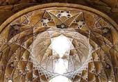 استانها موظف به برگزاری ادواری کنگرههای تاریخ معماری و شهرسازی شدند