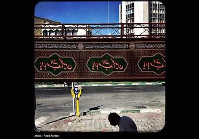 ازقة طهران في شهر محرم الحرام