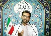 امین اقرلو دانشگاه تهران