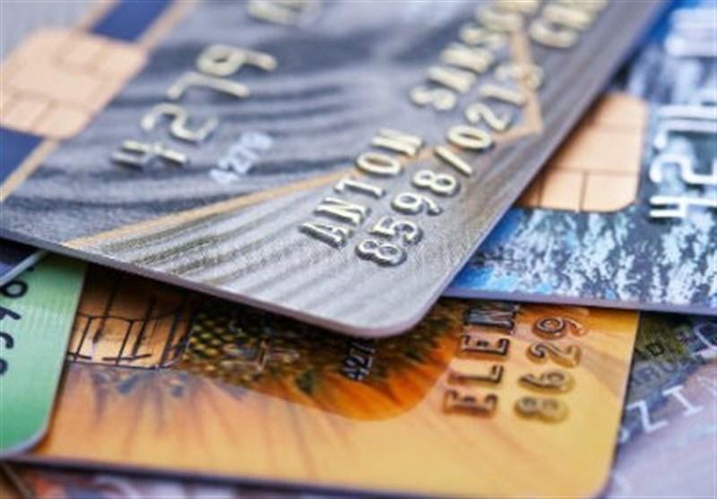 رویاپردازی برای کارتهای اعتباری