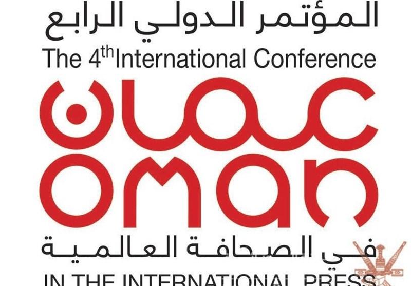 مسقط تستضیف مؤتمر «عمان فی الصحافة العالمیة»