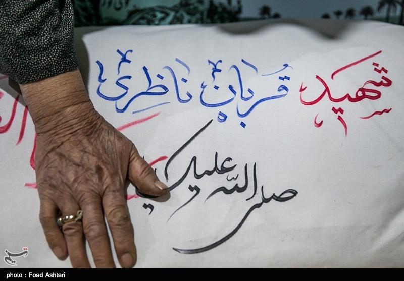 دیدار خانواده شهید تازه تفحص شده با پیکر فرزندشان