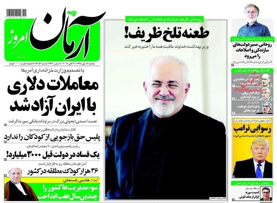 گروه تلگرام غرب تهران