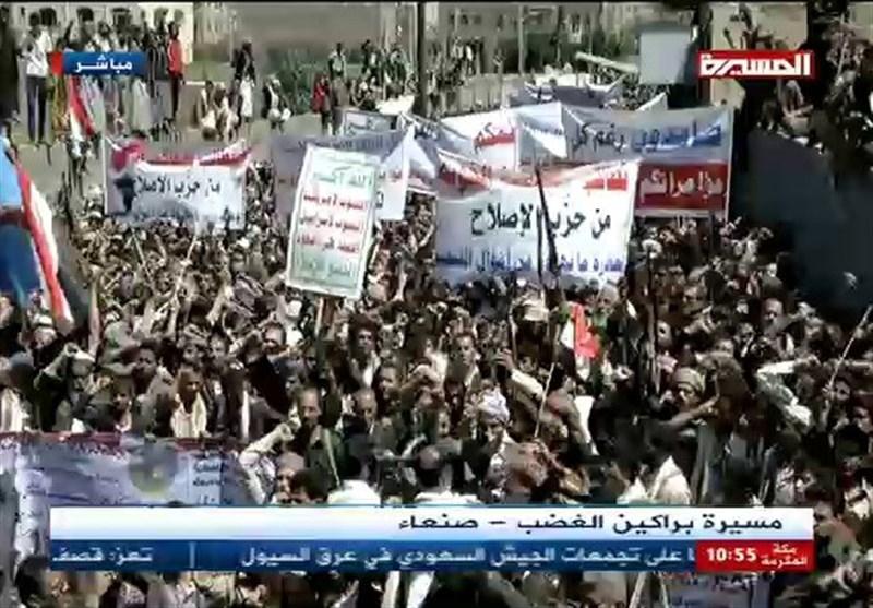 صنعاء تشهد مسیرة «براکین الغضب» سخطاً لمجزرة القاعة الکبرى