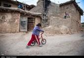 زندگی روستایی - یاسوج