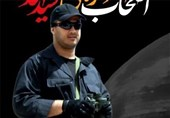 شهید عبدالله باقری
