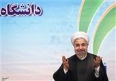 جزئیات حضور روحانی در دانشگاه تهران/دعوت از 5 تشکل دانشجویی برای سخنرانی