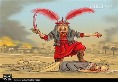 کاریکاتور/ شمر زمانهات را بشناس!!!