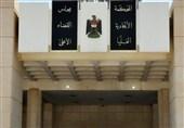 دادگاه فدرال عراق