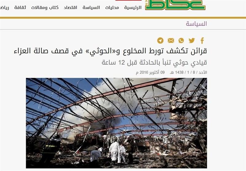 عکاظ جنایت سعودی