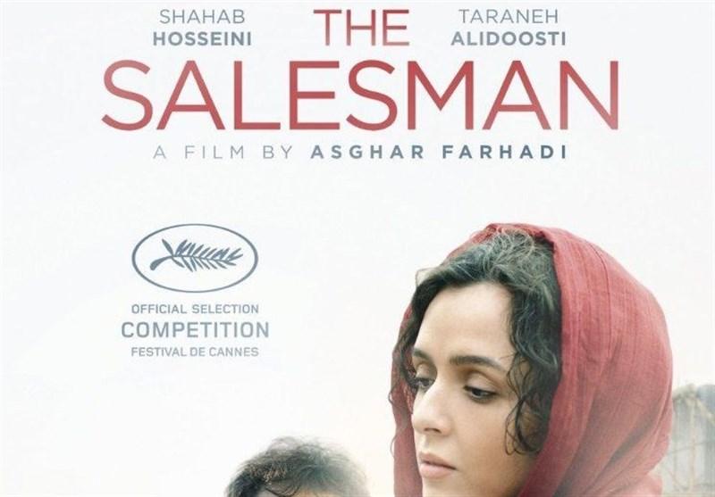 Film Kritiği: Satıcı