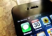 سمگل، چوری یا چھینے گئے تمام موبائل فونز ناکارآمد ہونگے، پی ٹی اے کا اہم اعلان